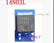 NTD14N03RT4G 全新现货 T14N03G 专业配单 直拍