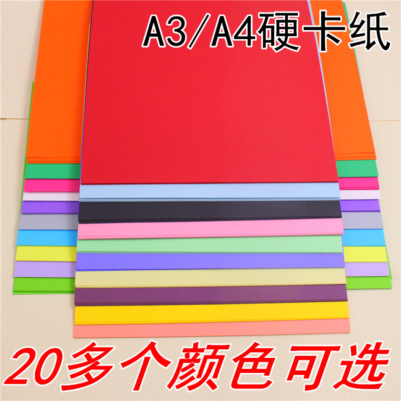 230 г A4 разноцветный Jam A3 толстая Жесткий картон ручная работа Бумажная фотоальбом с фотоальбомом черный белый Бумага для окраски картона