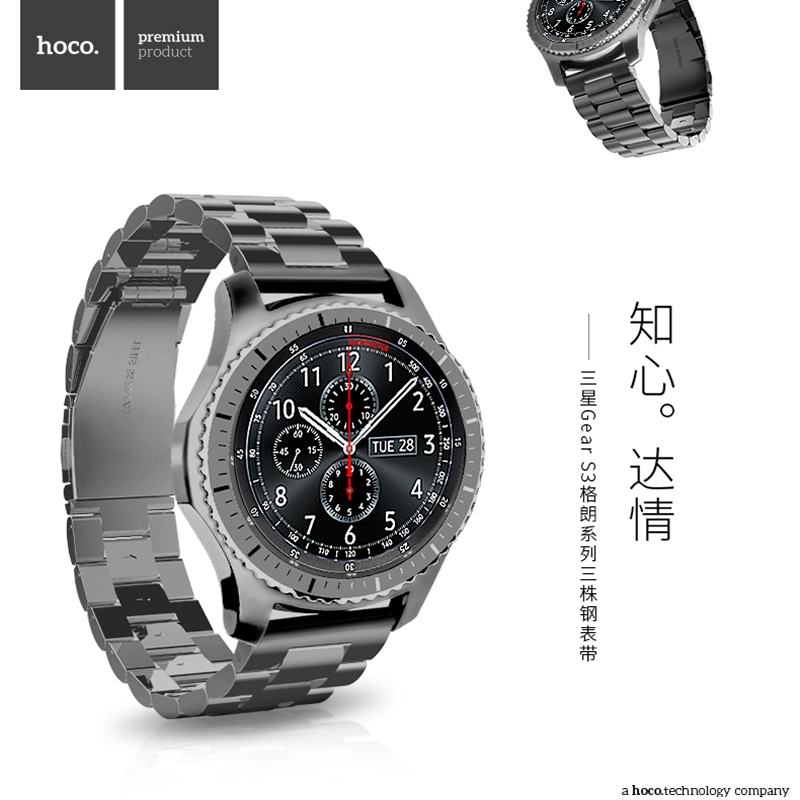 Haoku HOCO Samsung S3 strap Samsung gear S3 smart watch three bead stainless steel metal strap