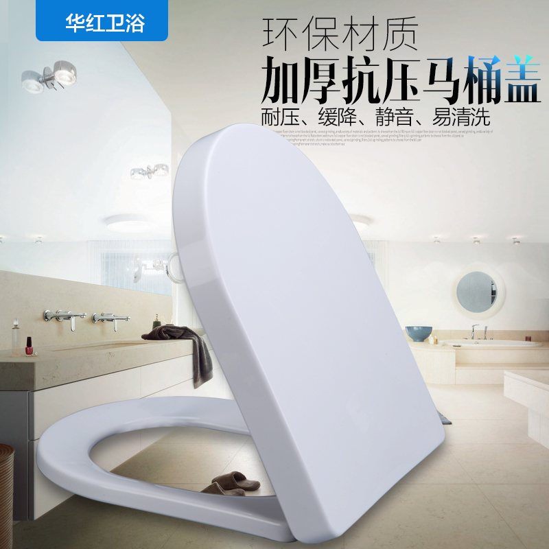 [通用U型马桶] корпус панель [坐便] корпус панель утепленный [缓降] корпус панель [大U小U方U] версия