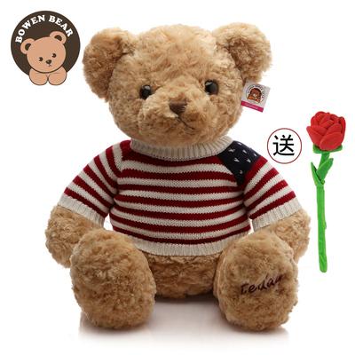 柏文熊泰迪熊毛绒玩具熊抱抱熊公仔大熊猫娃娃毛衣小熊生日礼物女
