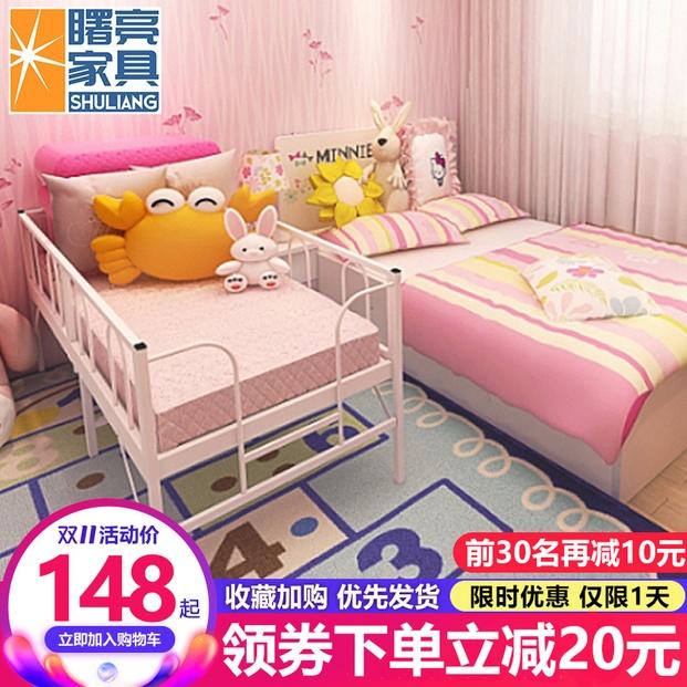曙亮折叠床儿童床带护栏男孩单人床女孩公主床家用简易拼接小孩床 - 封面