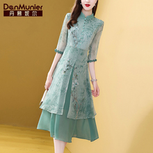 Daniel Chiffon Dress with Elegant Chinese Style