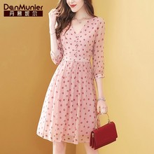 Daniel V-neck Pink Chiffon Point Dress