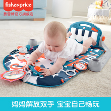 Fisher piano baby fitness device baby pedal piano fitness frame play soothe baby toy 0-1 years old