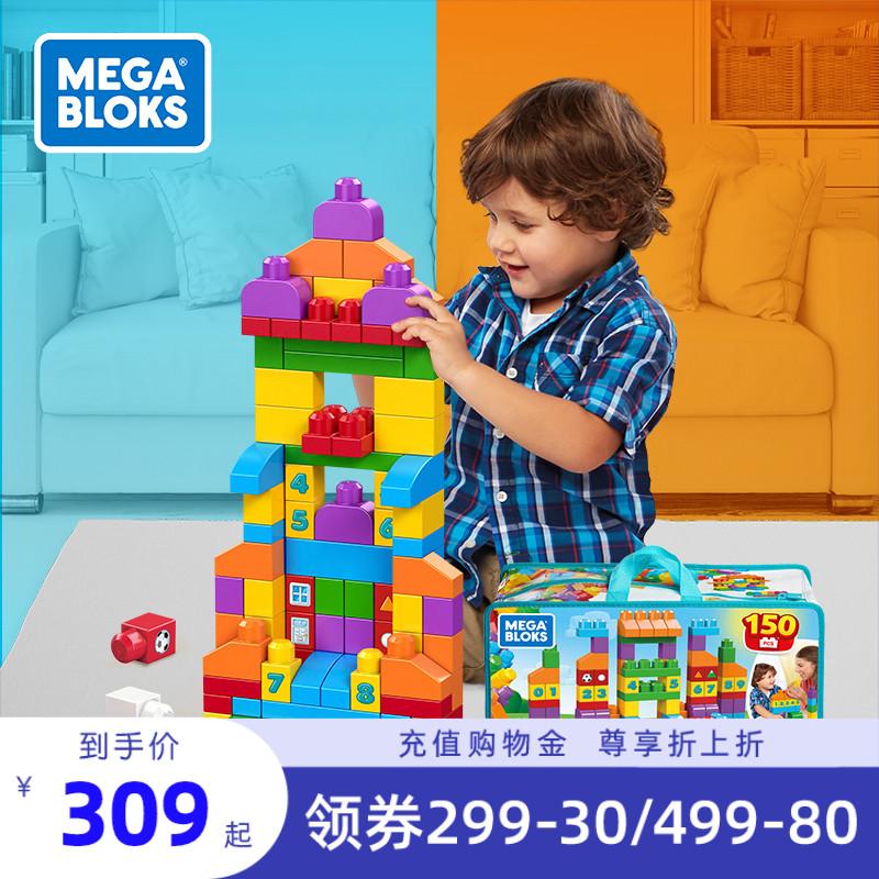 费雪美高150片大颗粒超值装组合儿童益智玩具积木礼物
