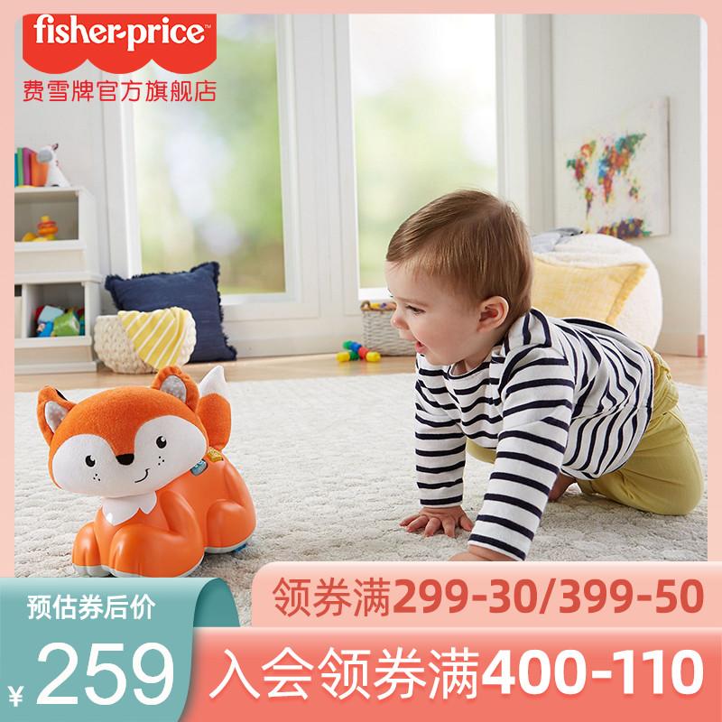 Игрушки на колесиках / Детские автомобили / Развивающие игрушки Артикул 588241463181