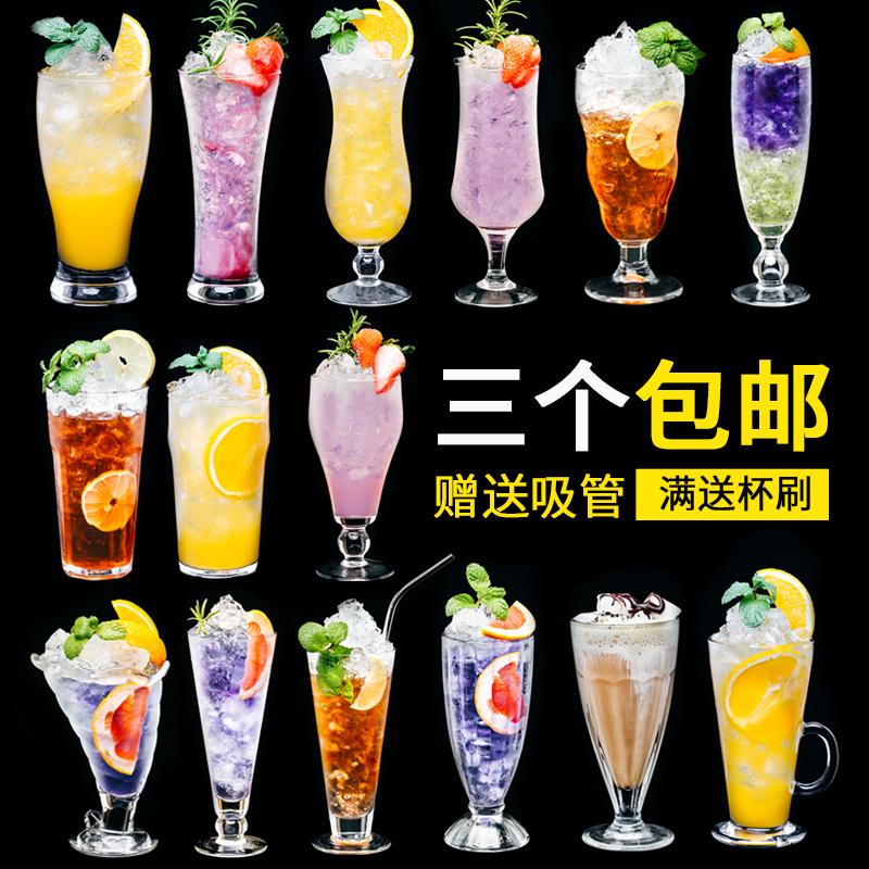 玻璃杯子果汁杯冷饮杯奶茶杯网红家用创意大饮料杯沙冰奶昔饮品杯