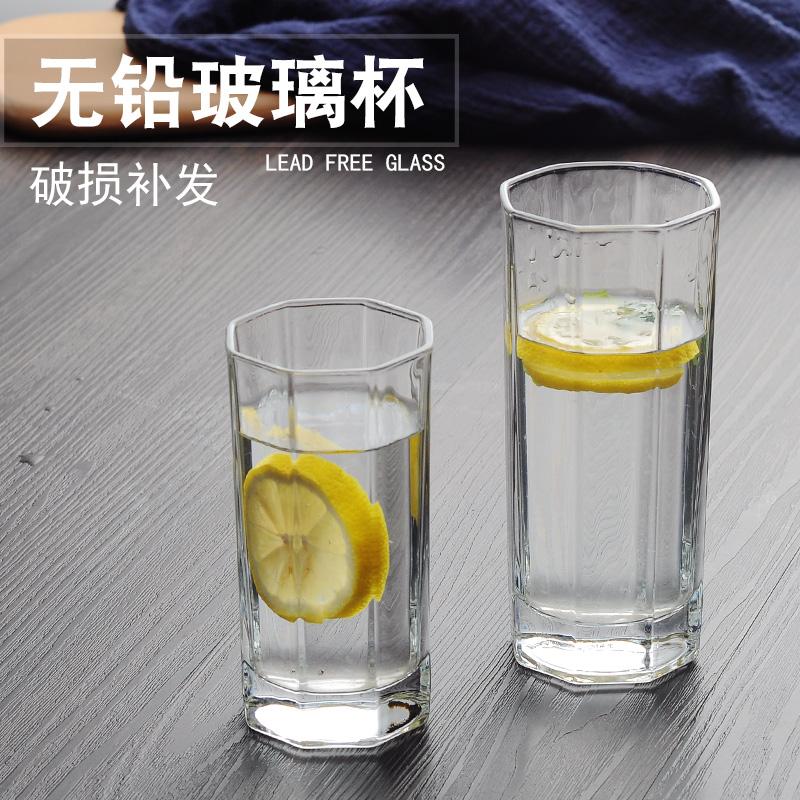 玻璃杯啤酒盃威士忌泡茶水杯子創意透明耐熱加厚茶杯家用洋烈酒盃