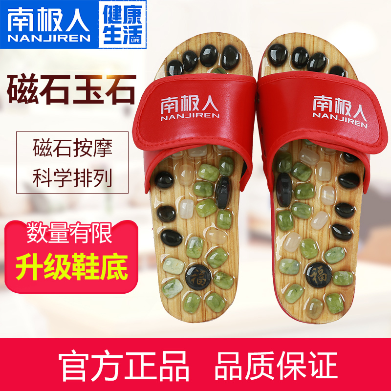 Antarctic massage slippers sole acupoint pebble foot therapy shoes men and women sole massage shoes summer indoor sandals