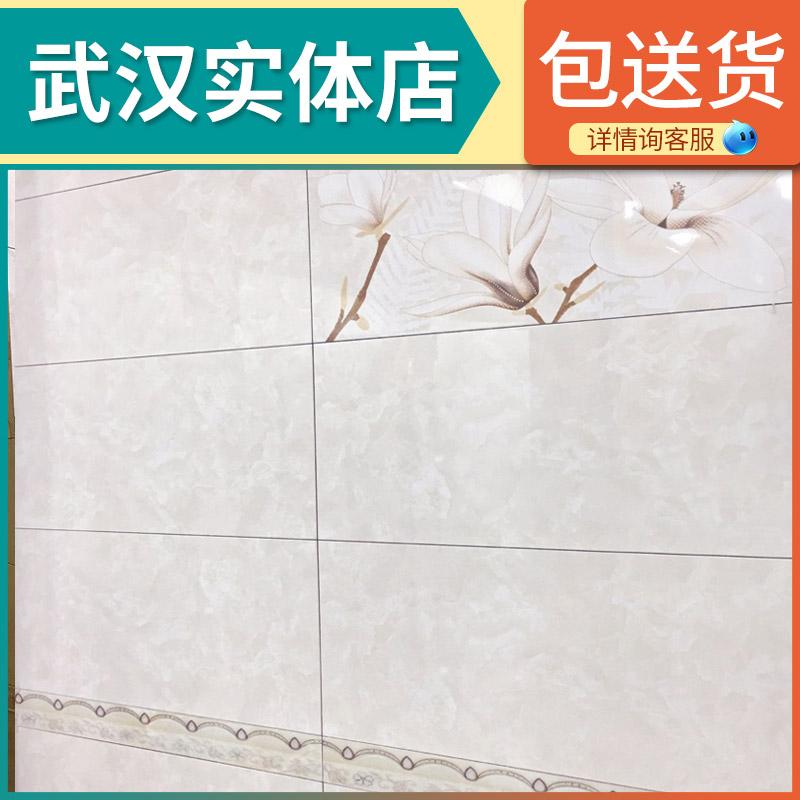 洗手间瓷砖厨房墙砖卫生间瓷砖 地砖300x600防滑厨卫砖釉面砖浴室