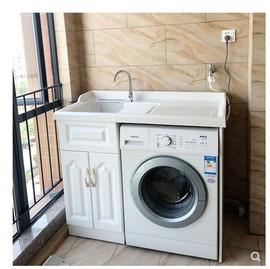 阳台实木洗衣柜组合阳台浴室柜组合带搓板滚筒洗衣机柜超深洗衣池