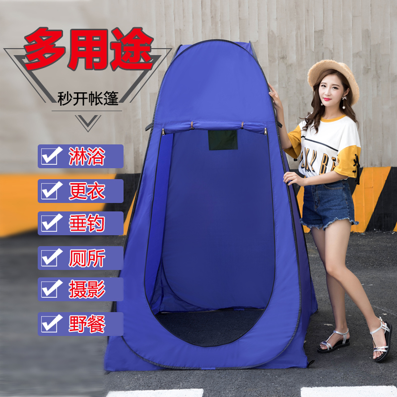 На открытом воздухе ребенок купаться ванна соус палатка мобильный туалет палатка фотография палатка легко скорость открыто палатка