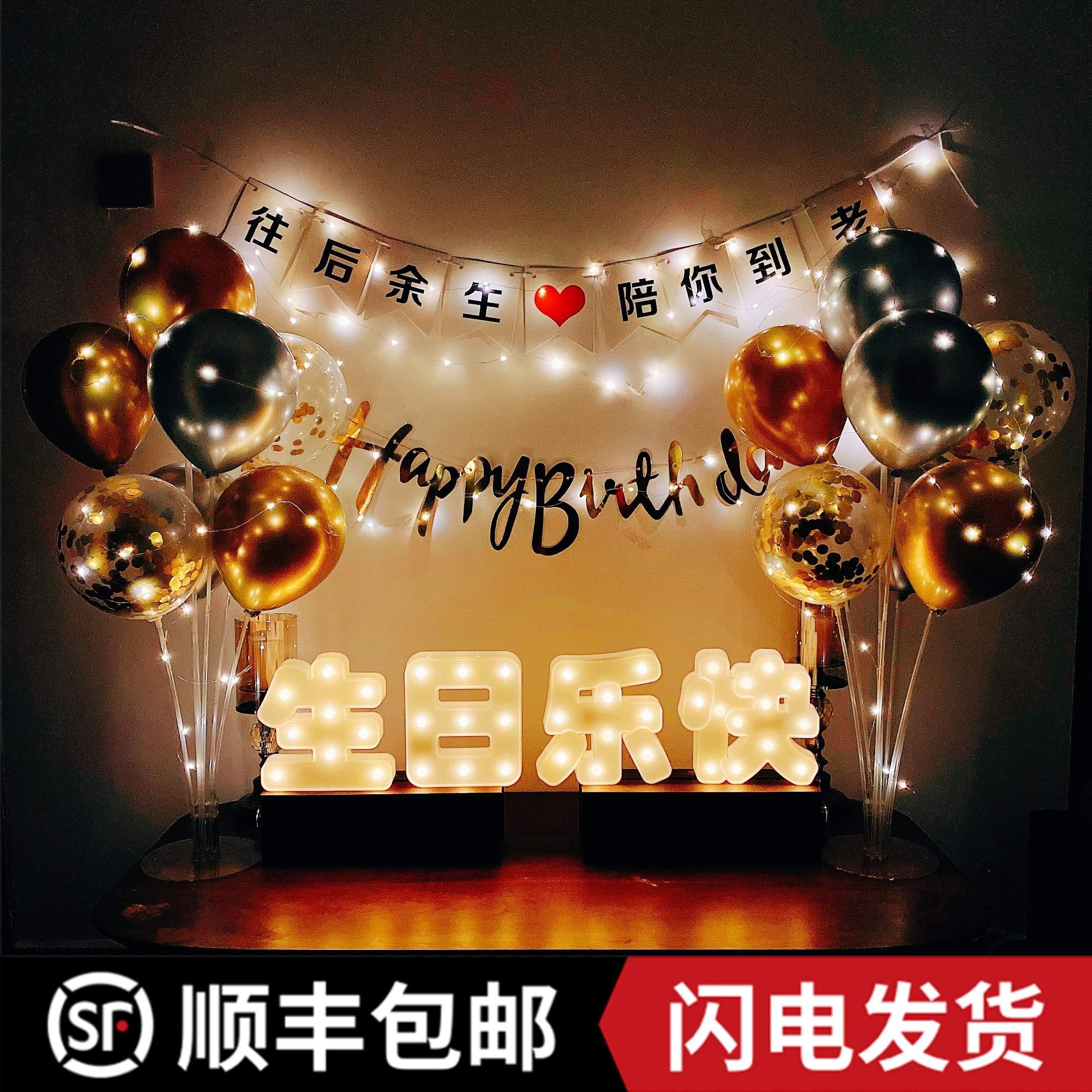 拉旗发光字母灯周岁男孩生日装饰场景布置女孩网红简单款宝宝生日