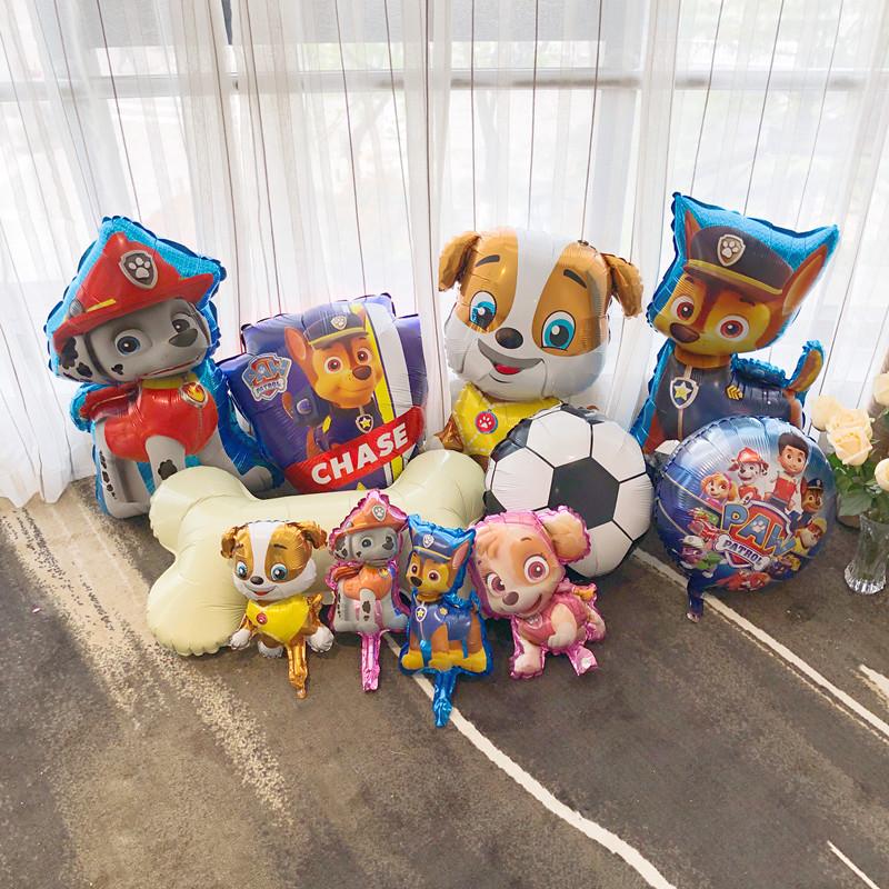 汪汪队狗狗巡逻队铝箔铝膜气球宝宝生日周岁派对装饰节庆布置用品