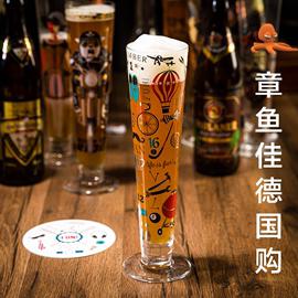 德国进口Ritzenhoff瑞森哈夫 无铅水晶玻璃黑标黑啤酒杯礼品杯子图片