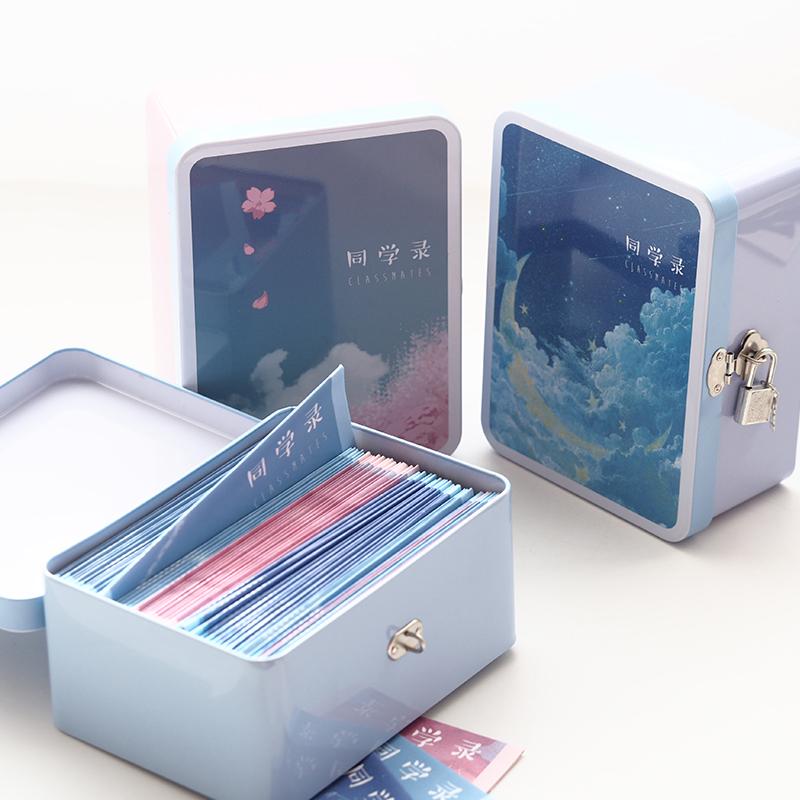 同学录带锁盒装小学生毕业女复古纪念册韩国创意唯美小清新初中生