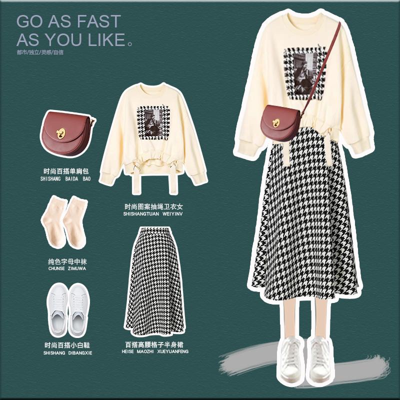卫衣加半身裙套装裙子两件套气质针织卫衣2019新款小香风洋气秋冬