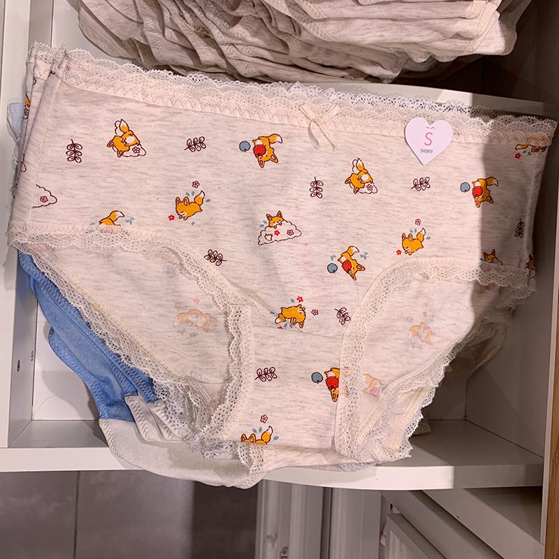 6sixty8eight内裤 可爱动物印花蕾丝边裆棉质少女士内裤女PT07572
