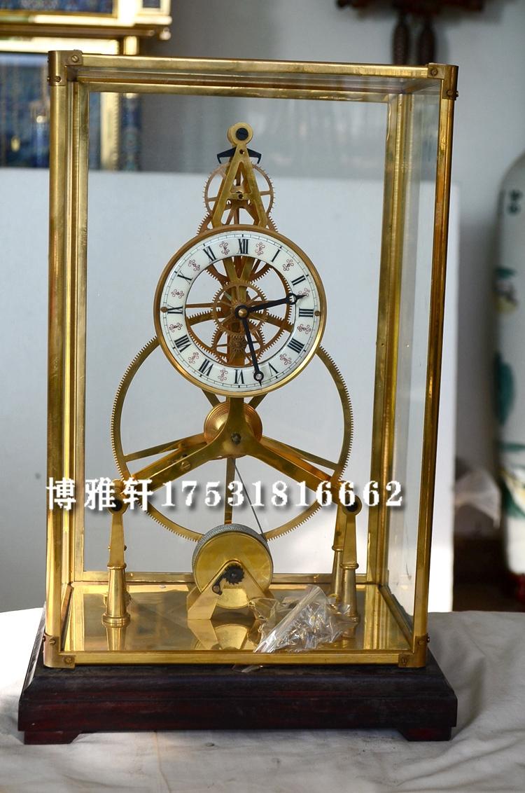 Настольные часы Артикул 564648634143