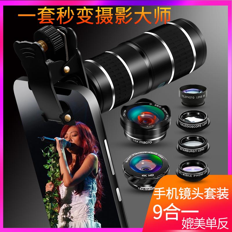 手机镜头通用单反三合一套装拍照外置摄像头广角微距望远镜头高清附加镜远焦神奇利器适用华为苹果