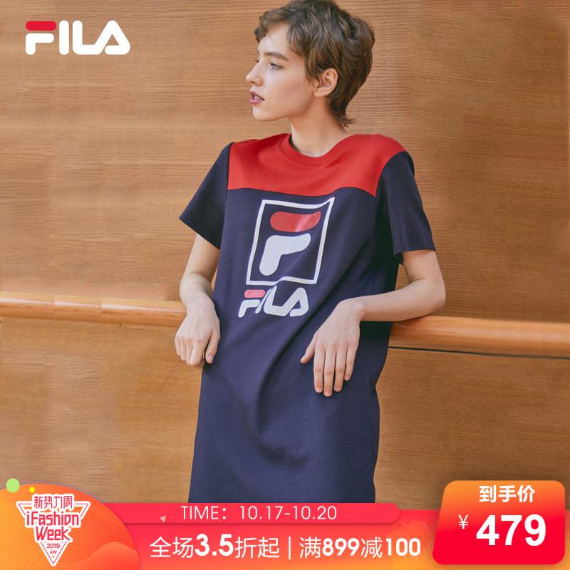 Спортивные платья Артикул 588950973402