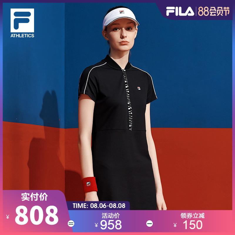 Спортивные платья Артикул 616610385823
