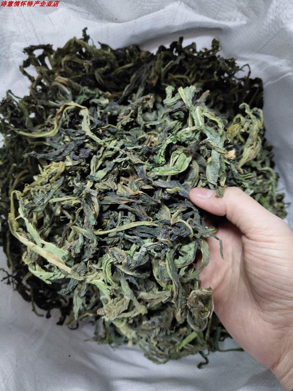250克山野菜包邮 包包子做面条 炒菜 做汤 食用脱水蔬菜 河南特产