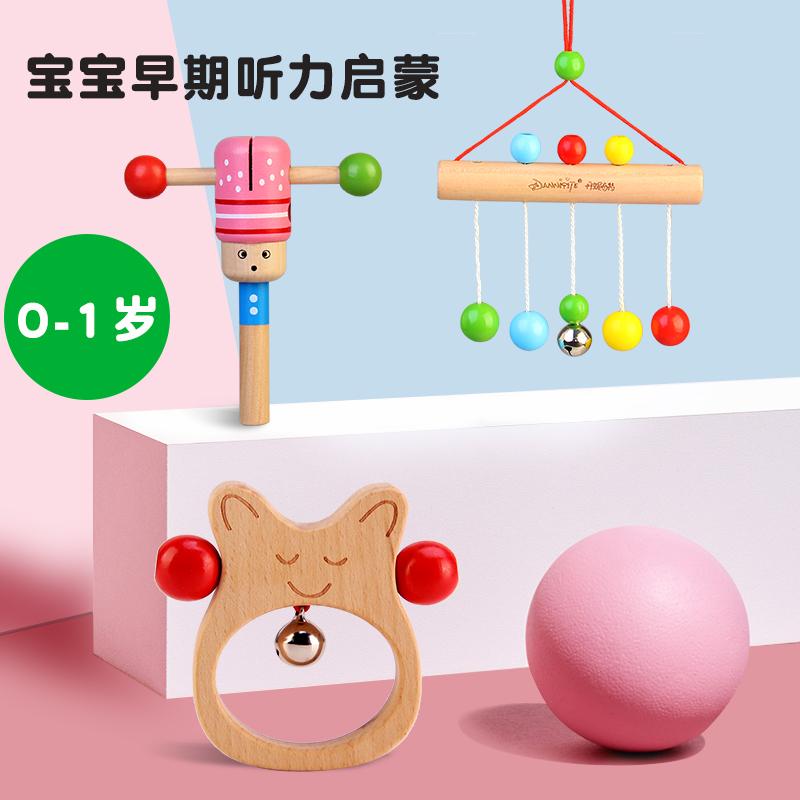 幼儿木质手摇铃玩具