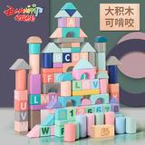 儿童积木木头玩具大颗粒婴儿宝宝1岁2男孩3多功能拼装益智力早教6