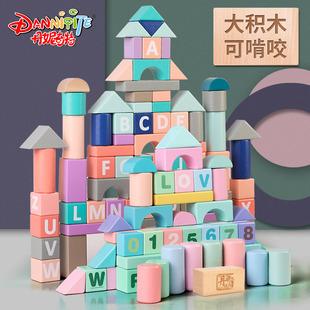 婴儿童积木木头拼装 玩具早教益智1一2岁3大颗粒宝宝小男孩女孩桌6