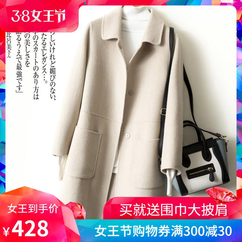 斜纹纯色冬装新款双面呢羊绒大衣女中长款毛呢外套100%纯羊毛呢子