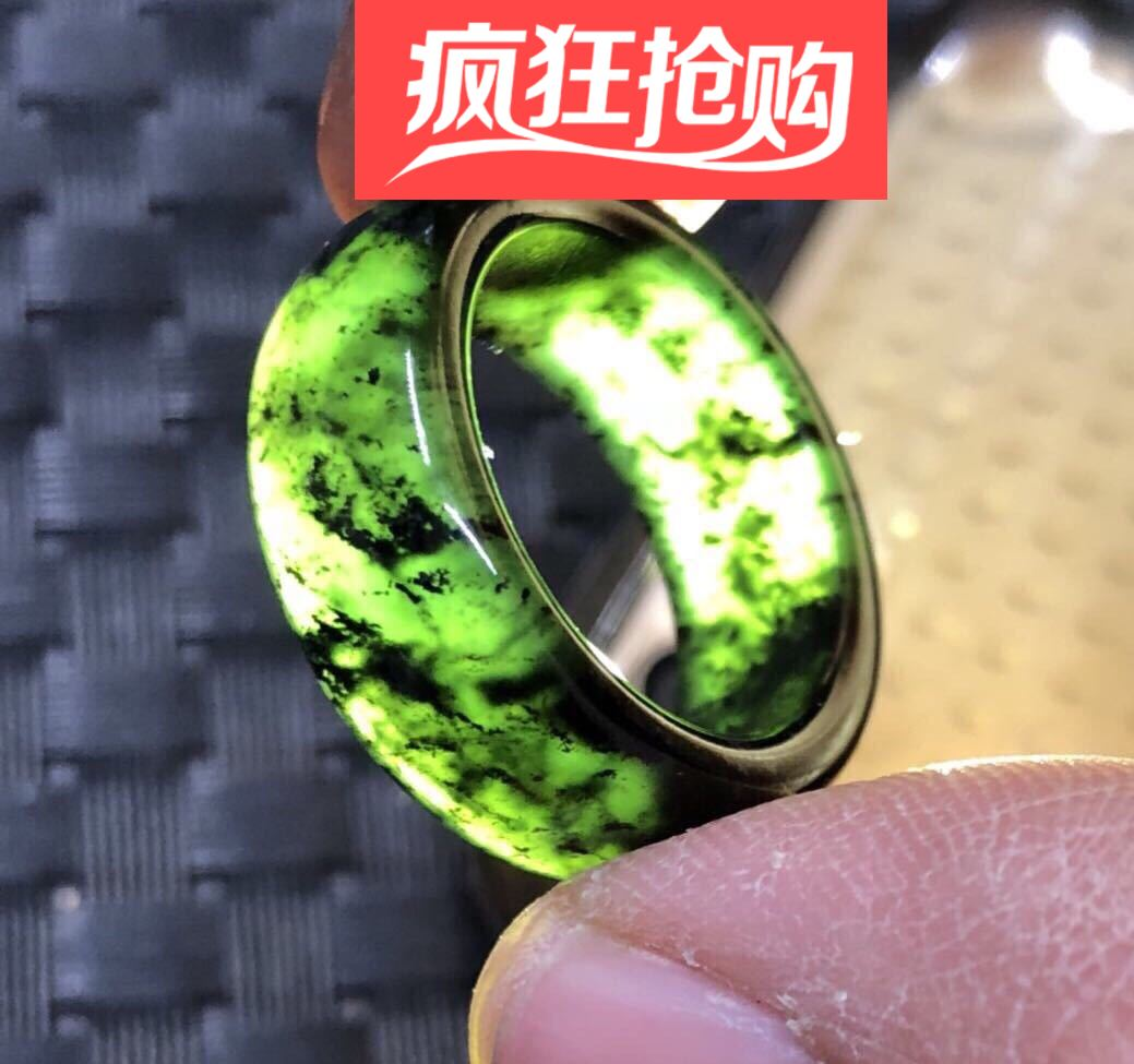 Cosmos new type Tianbao Tiantie natural rare olive meteorite jewelry ring ring ring ring ring beautiful floating flower