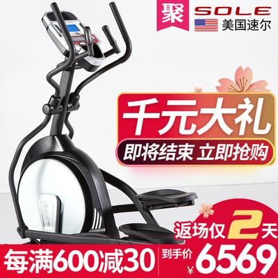 速尔跑步机怎么样,速尔威电动独轮车好不好