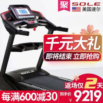 美国速尔跑步机专卖店正品热卖