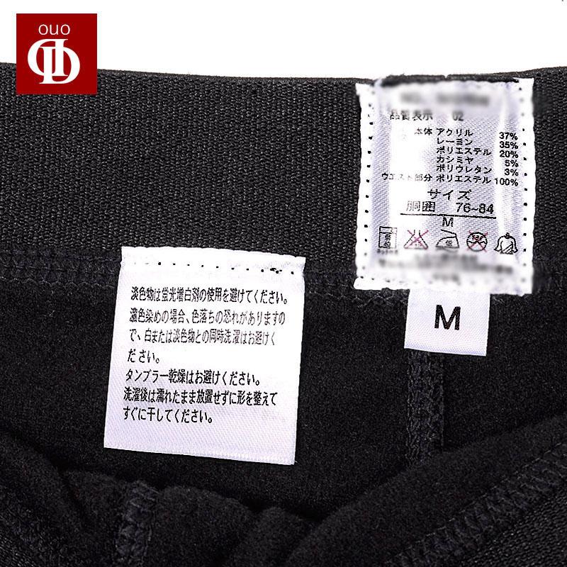 Pantalon collant jeunesse ZCD-213 en cachemire - Ref 760537 Image 5