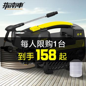 指南车高压家用220v刷车水泵洗车机