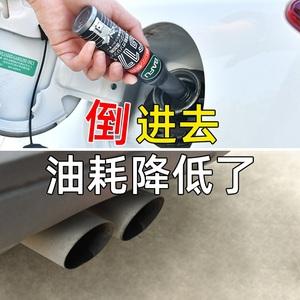 领10元券购买巴孚g17pea燃油宝除积碳汽油清洗剂