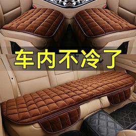 汽车坐垫冬季短毛绒单片车座垫三件套四季通用垫子单个屁屁垫保暖图片