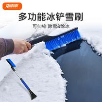 汽车用除雪铲扫雪神器车窗玻璃除霜除冰刷刮雪板冬季工具清雪刮霜