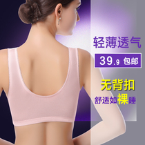 Lactating bra cover no steel ring feeding pregnant women underwear pregnancy period comfortable thin anti-sagging large code vest female