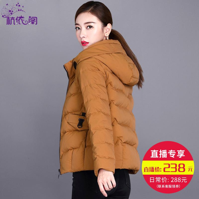 棉衣女短款2017冬装新款韩版修身女装连帽厚外套羽绒棉服小棉袄潮