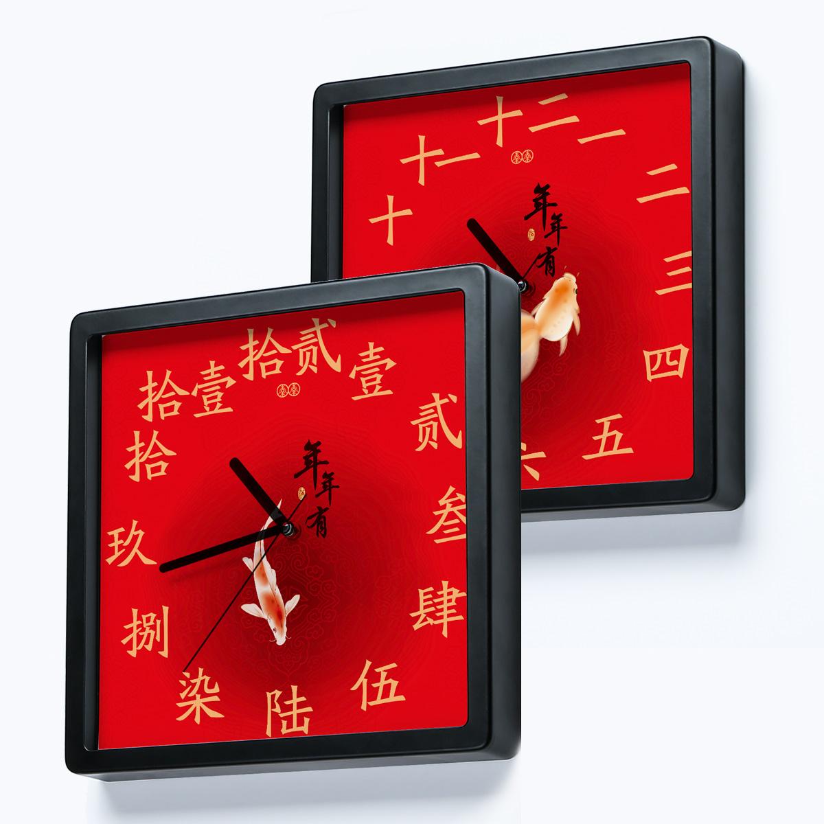 Настольные часы Артикул 543128405253