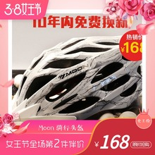 Moon riding helmet bike mountain bike road equipment balance car safety helmet integrated bicycle for men and women