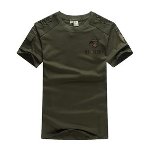 军野行户外运动休闲军迷迷彩野战服战术宽松版圆领短袖T恤硬汉款