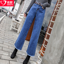 Broad-legged jeans female velvet autumn winter chic retro high waist thickening loose first pants student pendant straight pants
