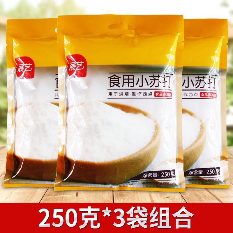 Выставка искусство небольшой провинция сучжоу борьба порошок еда использование чистый гребень борьба порошок выпекать выпекать сырье печенье хлеб материал 250g3 мешок