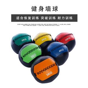 重桓瑜伽健身球橡胶实心重力球药球非弹力墙球腰腹训练敏捷球甩球