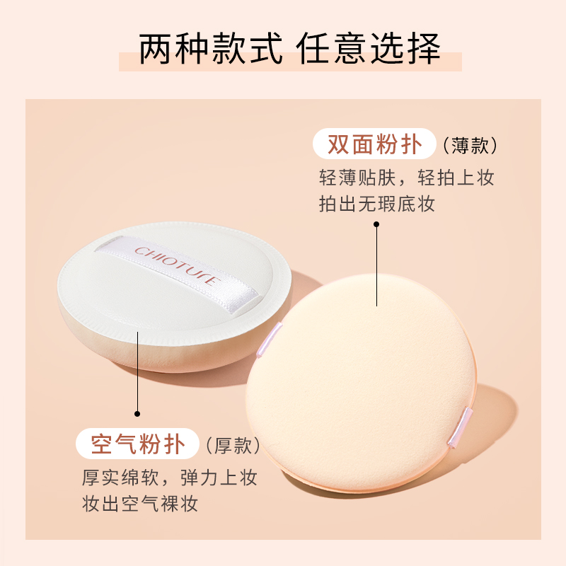 Zhiyouquan marshmallow cushion puff wet and dry liquid foundation special makeup tool set makeup sponge super soft