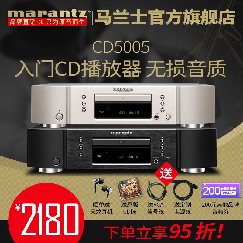 Marantz / Marantz CD5005 дверь Декодер проигрывателя компакт-дисков без Проигрыватель компакт-дисков с проигрывателем
